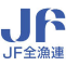 JF全漁運