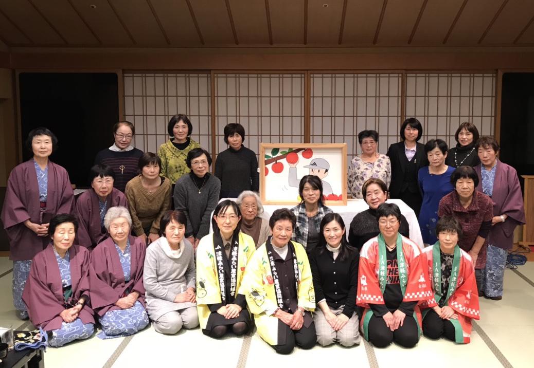 「第38回JA京都府ママさん大学」ふれあいの旅