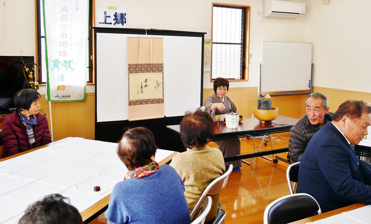 JA水戸女性部高齢者支援活動「いきいきお茶会」