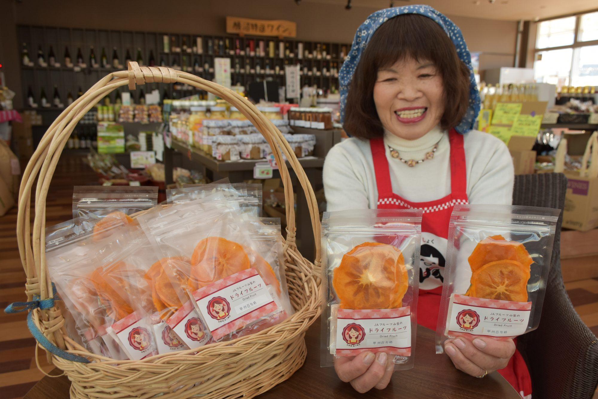 渋柿をドライフルーツに 特産を甘く!