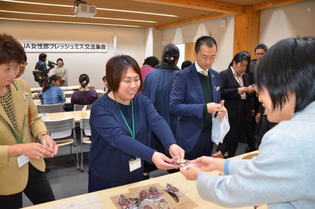岡山県JA女性部フレッシュミズ交流集会