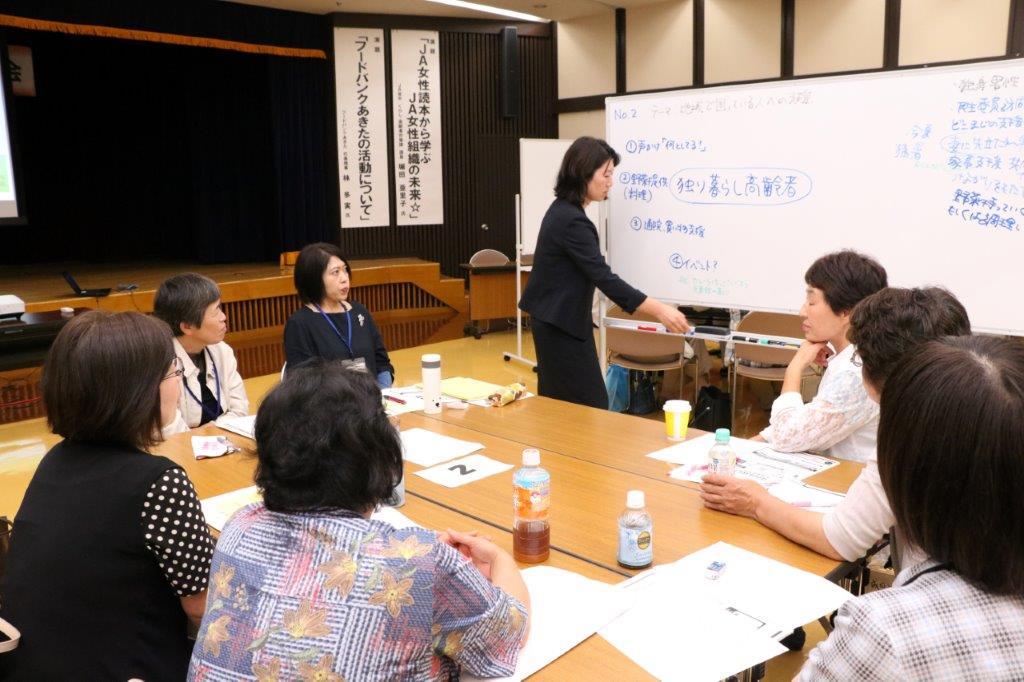 秋田で輝く☆ JA女性組織