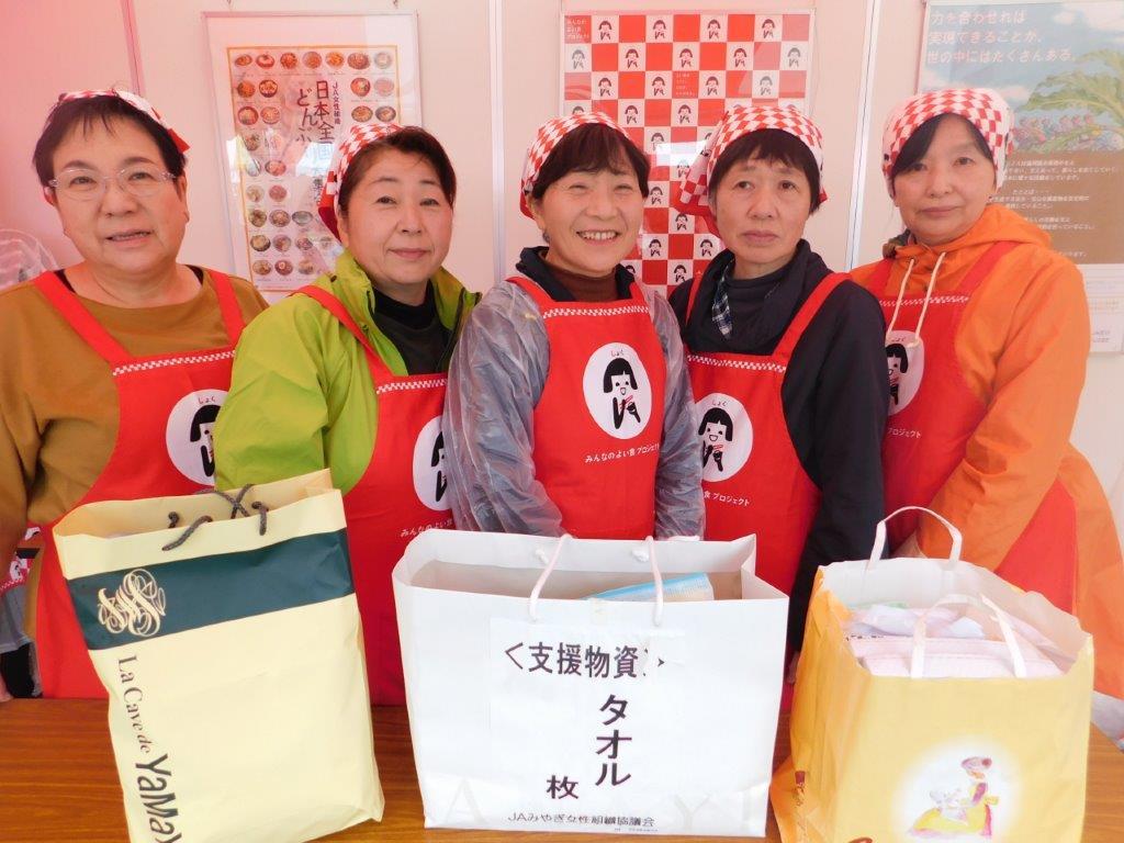 地域で輝け!JA女性組織☆<br>~令和元年台風19号被害に対するタオル1本運動~