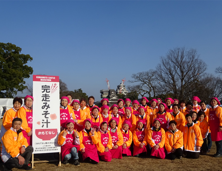 地域で輝け!JA女性組織☆私たち女性部が地域のために出来る活動